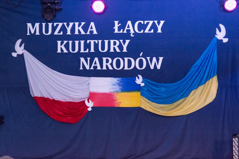 MUZYKA ŁĄCZY KULTURY NARODÓW 2017